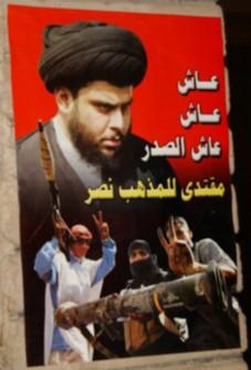 2009_04_21_sadr_mahdi_army