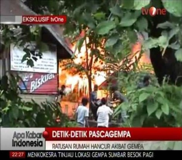 2009_09_30_indonesia2