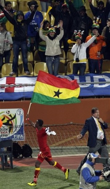 Ghana 3 pantsil