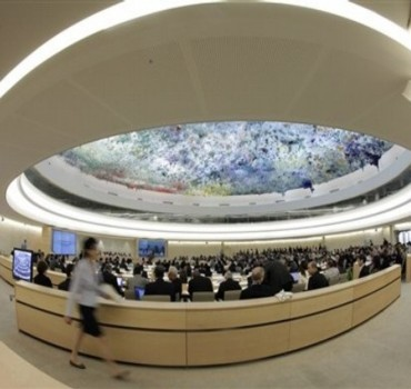 2010_07_28_un human rights council