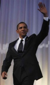 2009_10_10_obama_HRC2