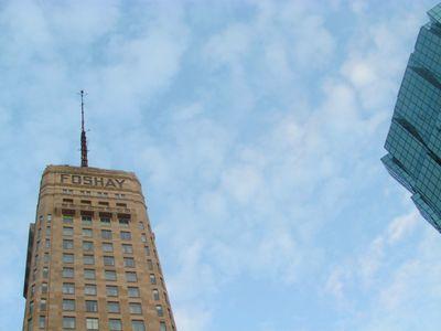2011_06_16_Foshay Tower2